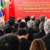Sistema de Proteção da Amazônia  é tema de acordo sino-brasileiro
