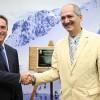 Lançada, no Chile, a pedra fundamental da nova Estação Antártica Comandante Ferraz